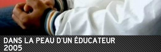 EDUC2